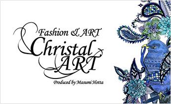 ChristalART クリスタルアート